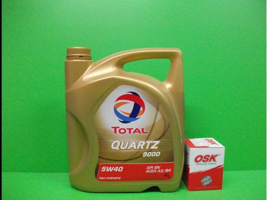 Total Oil 5w30 – images free download